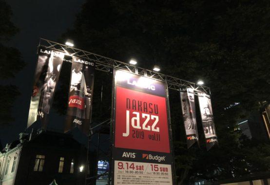 福岡博多中州jazz堀本わかこ