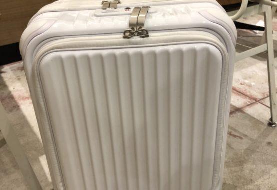 書類専用スーツケース堀本わかこ用