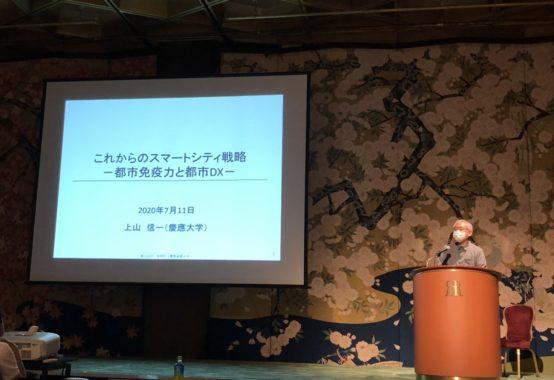 日本維新の会政策勉強会7月