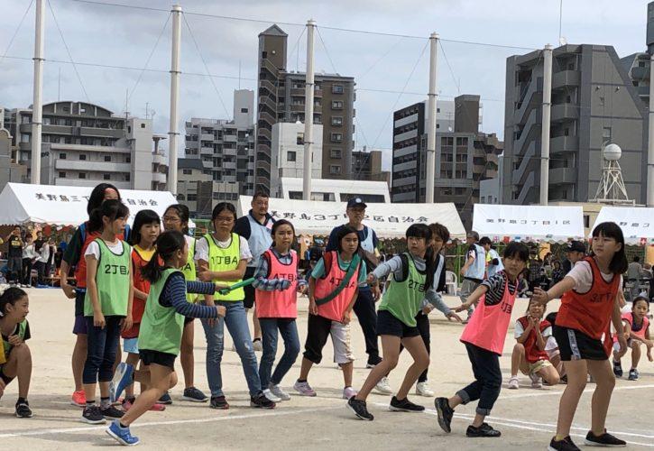 美野島体育祭。堀本わかこ