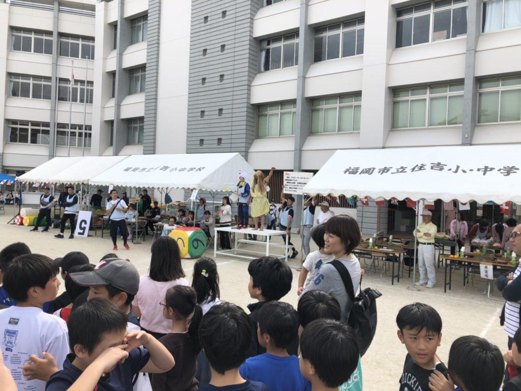 美野島体育祭