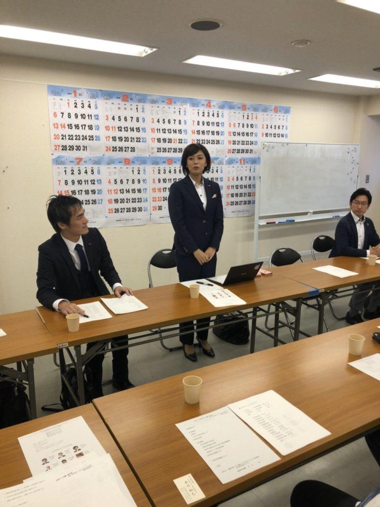 日本維新の会学生局会議