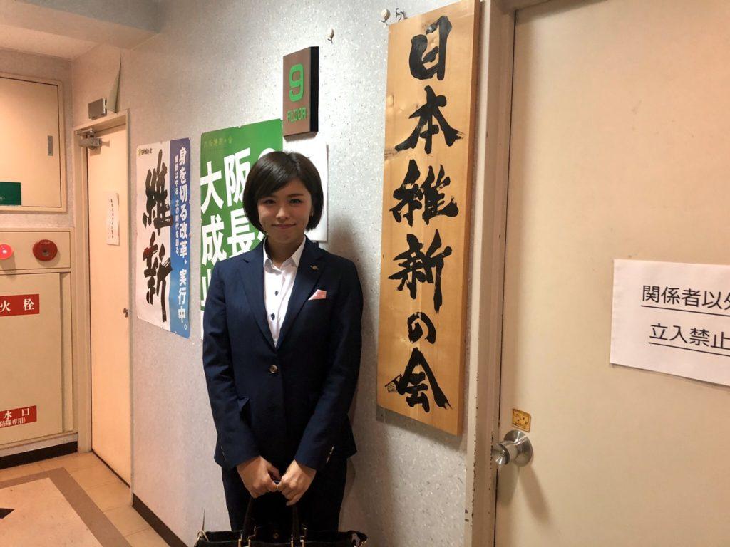 日本維新の会学生局チーム会議に参加。堀本わかこ