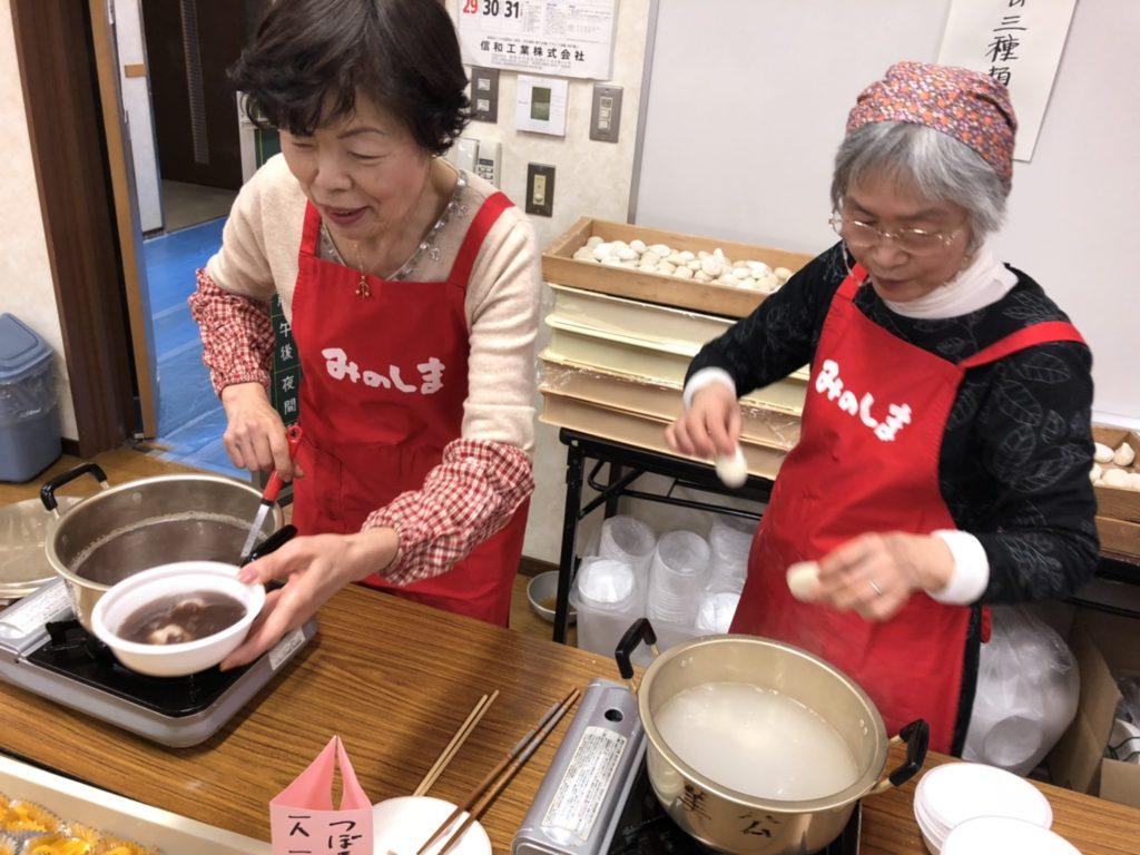 令和元年12月15日美野島餅つき
