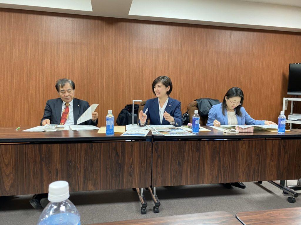 福岡市議会広報委員会、堀本わかこ仙台市役所へ