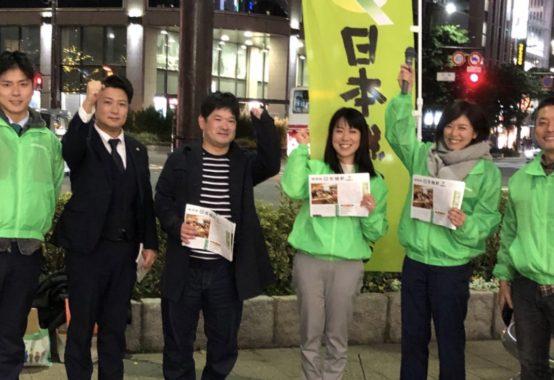福岡維新の会街頭活動