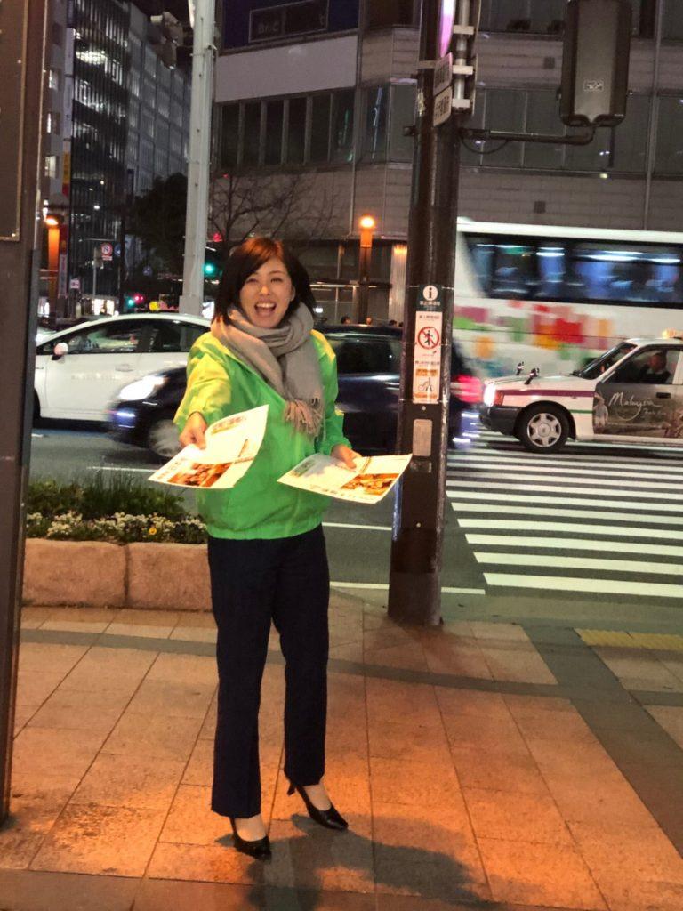 福岡維新の会街頭活動。堀本わかこ