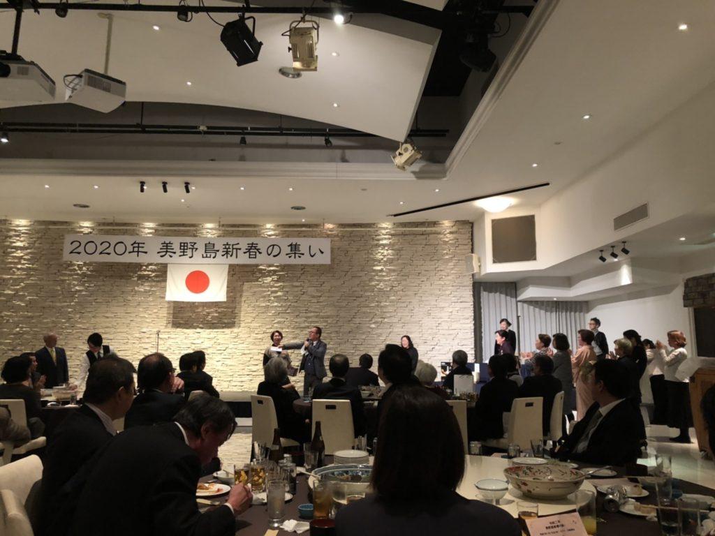 2020年美野島新春の集いくじ引き