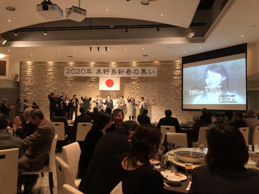 2020年美野島新春の集いカラオケ
