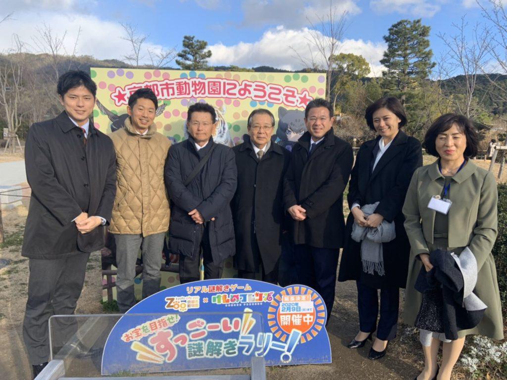 京都市動物園へ会派で視察