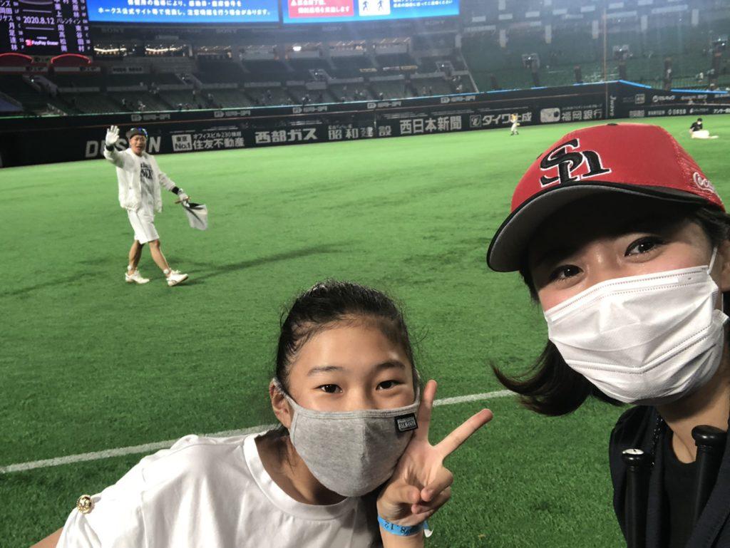 友達の娘ちゃんと野球観戦