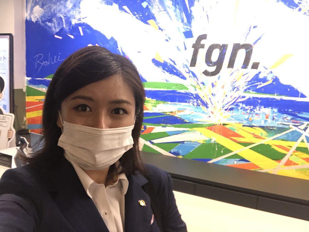 Fukuoka Growth Next